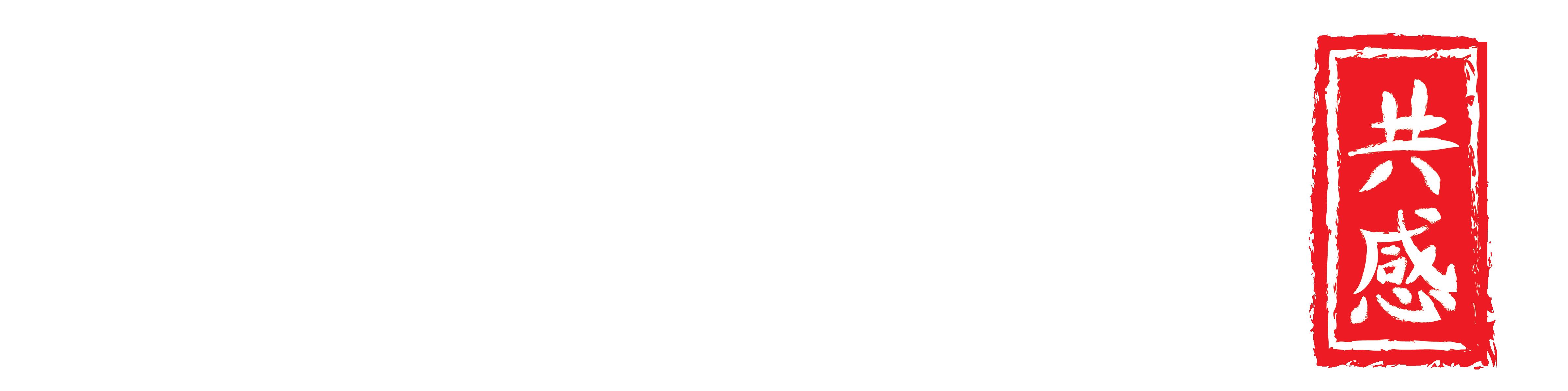 Sasha Atsuko Design Portfolio